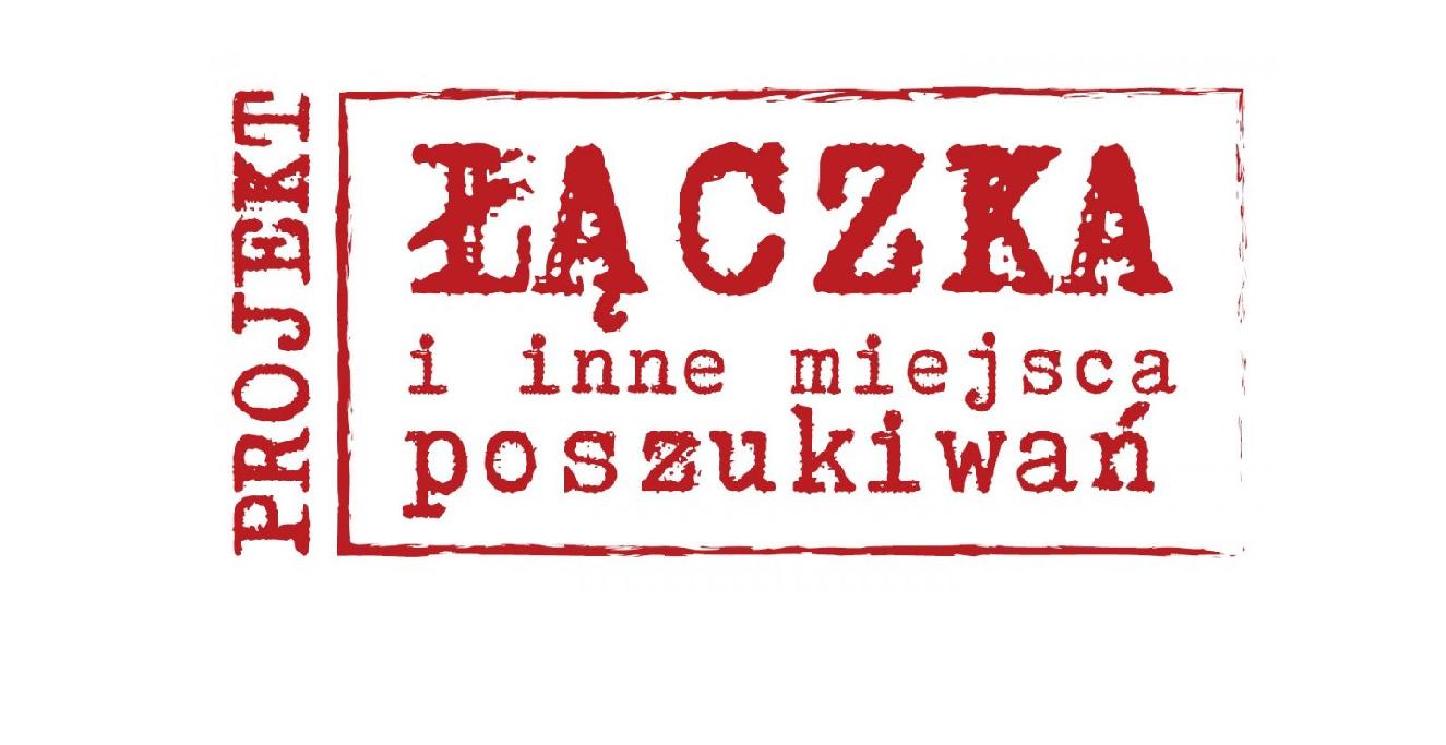 PROJEKT ŁĄCZKA- SUKCES ÓSMOKLASISTÓW